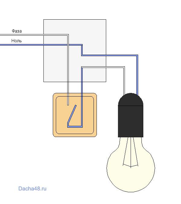Схема для выключателя на конце